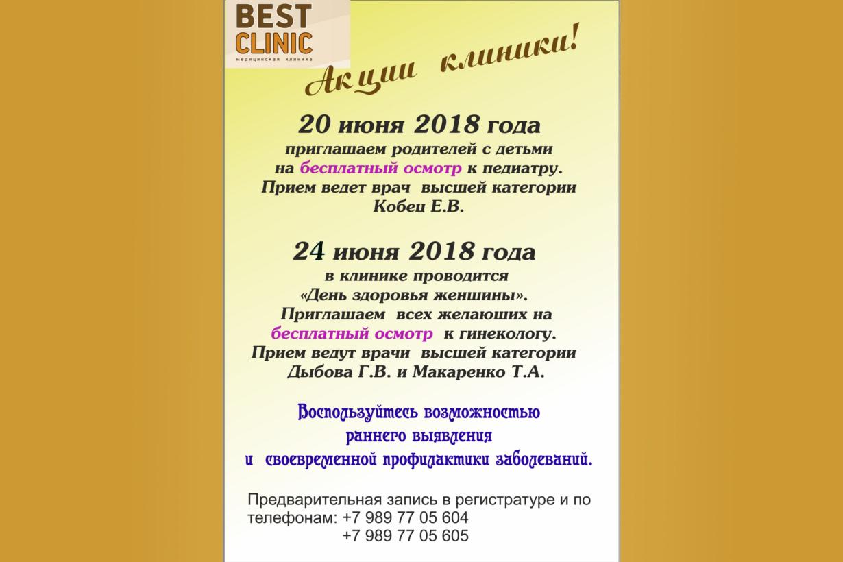 slide-2018-06-10